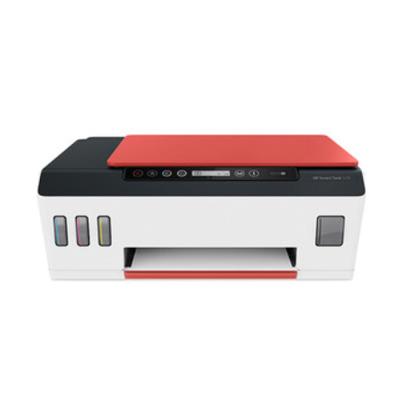 喷墨打印机哪个牌子好_2021喷墨打印机十大品牌-百强网